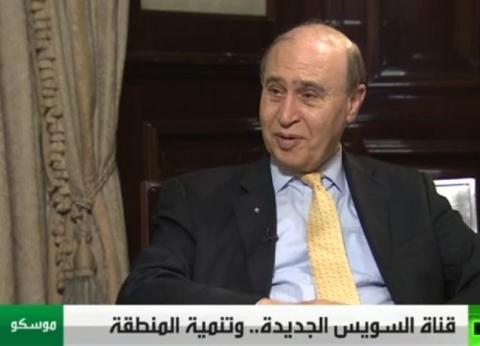 """مهاب مميش: قناة السويس شريان للعالم.. و""""سفينة"""" وراء الإسراع بالمشروع"""