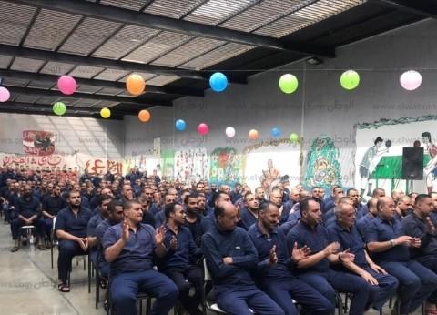 """""""الداخلية"""" تحتفل مع نزلاء السجون بعيد أكتوبر"""