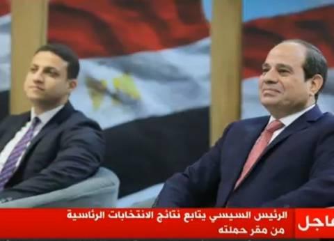عاجل| أمير الكويت يهنئ السيسي بفوزه بولاية رئاسية ثانية