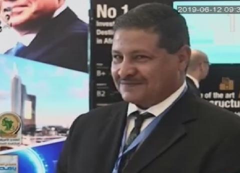 مستثمر: منتدى مكافحة الفساد يجذب الأفارقة لمصر