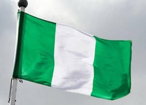 """الجيش النيجيري يريد تحويل معقل """"بوكو حرام"""" إلى موقع سياحي"""