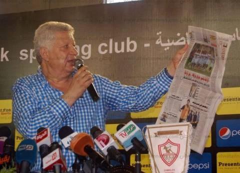 يحارب الصحفيين وحرية النقد ومبرره:  «أنا مش جربان ولا بهرش ولا مجارى ضاربة»