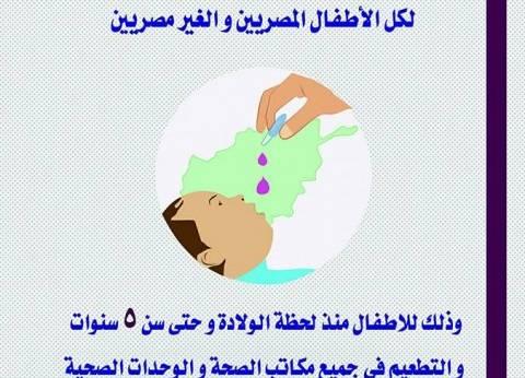 """""""صحة الجيزة"""": تجهيز 100 ألف زجاجة طعم و4 آلاف فرقة لتطعيم الأطفال"""