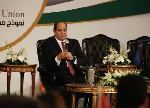 وزير الزراعة يهنئ الرئيس السيسي بحلول شهر رمضان المبارك