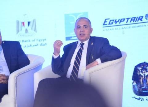 """""""مصر تستطيع"""" يناقش استخدام الطاقة المتجددة في الري بجلسته السادسة"""