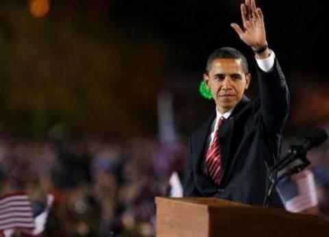 عاجل| أوباما للأمريكيين في ختام كلمة الوداع: كان شرفا عظيما أن أخدمكم
