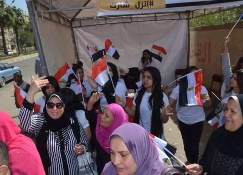 حزب الوفد يباشر تنظيم العملية الانتخابية بالعمرانية