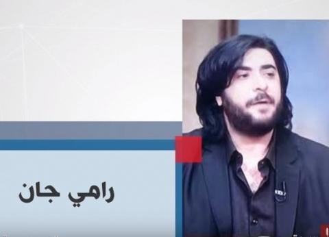 """الليلة.. """"المواجهة"""" يستضيف خالد عكاشة ورامي جان"""