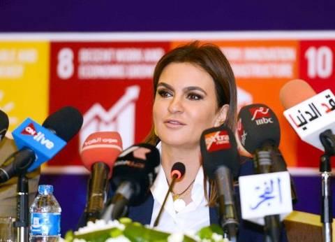 سحر نصر: رئيس البنك الدولي أشاد ببرنامج الإصلاح الاقتصادي لمصر
