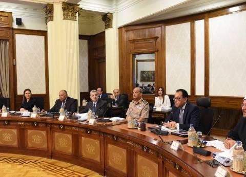 مجلس الوزراء ينفي زيادة أسعار تذاكر الطيران