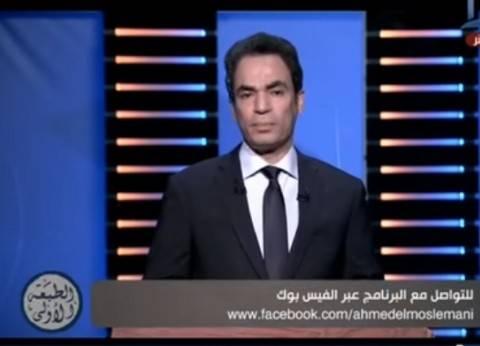 بالفيديو| المسلماني: أحمد زويل يُقارن بنيوتن وإينشتاين