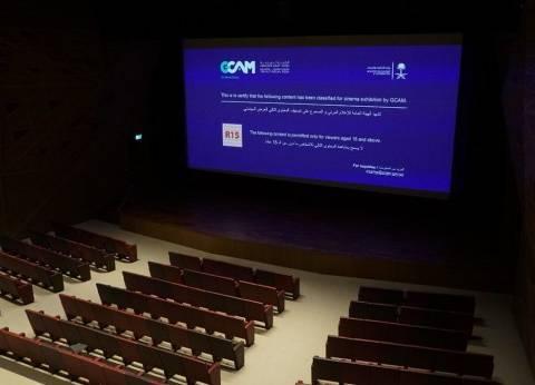 مصر تشارك بفيليمين في مهرجان بوروندي السينمائي لأول مرة