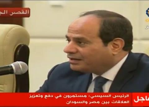 عاجل|السيسي: واثق في تنفيذ وثيقة الشراكة الاستراتيجية بين مصر والسودان