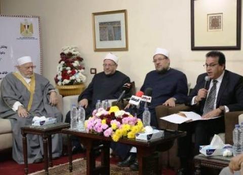 """وزير التعليم العالي يشهد احتفال """"الدراسات الإسلامية"""" بالمولد النبوي"""