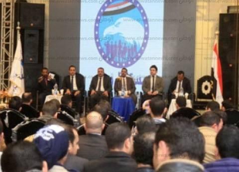 """""""مستقبل وطن"""" يطالب بإتاحة الفرصة للجميع للمشاركة بمؤتمر الشباب"""