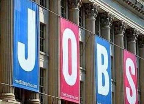 البطالة في ألمانيا بقيت في أدنى مستوياتها في ديسمبر