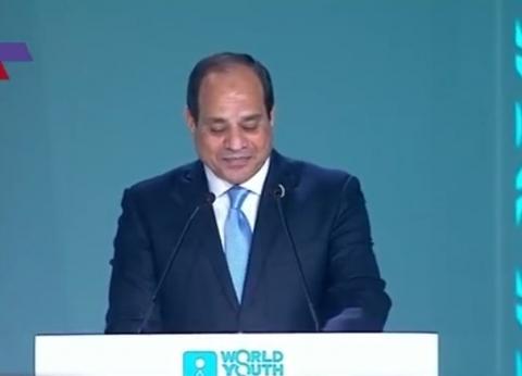 """السيسي: مركز إقليمي لريادة الأعمال بمصر.. ولجنة لإدارة نصب """"الإنسانية"""""""