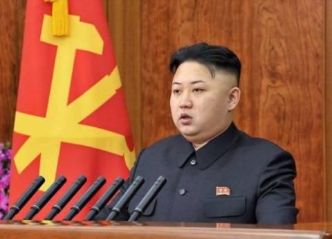الأمم المتحدة تفرض عقوبات جديدة على كوريا الشمالية اليوم