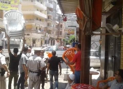 رفع 734 حالة إشغال من شوارع مدن ومراكز البحيرة