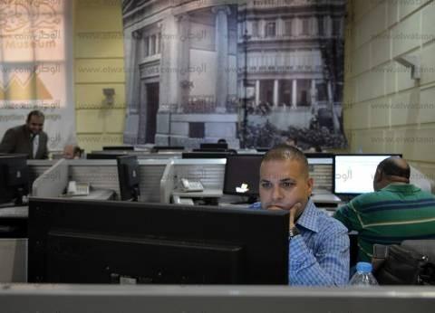 """""""البورصة"""": """"كريدي أجريكول"""" يبيع 772 ألف سهم"""