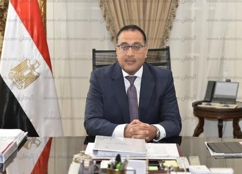 رئيس الوزراء يصدر قرارا بإضافة كليات جديدة لـ3 جامعات