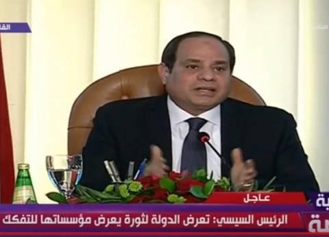 عاجل| السيسي: مؤسسات الدولة تتفكك وتتحلل في الثورات