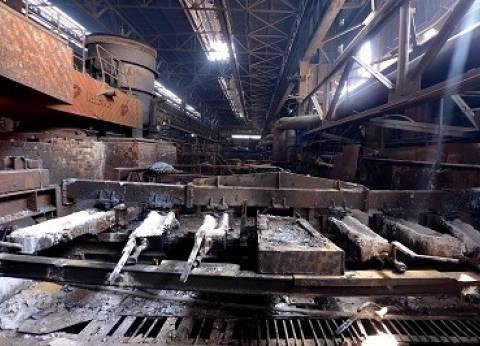 """""""الحديد والصلب"""" تنهي تسوية بقيمة 750 مليون جنيه لصالح بنك مصر"""