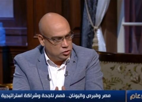ميشال رولان: تقارب مصر واليونان وقبرص يضر تركيا ويزعج إسرائيل