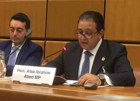 عابد: علاوة الغلاء وزيادة المعاشات أبرز تشريعات البرلمان للفقراء