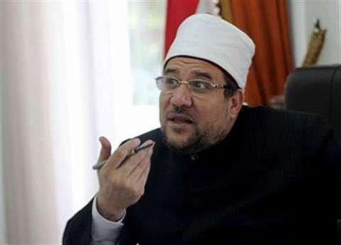 وزير الأوقاف: الغش في الامتحانات فساد كبير يتطلب تغليط العقوبة