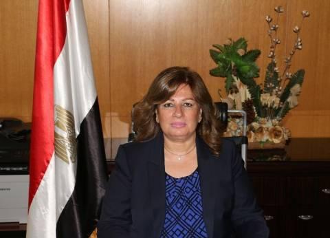 """أسماء حسني: """"ايتيدا"""" لديها رؤية للمساهمة في تطوير الأنشطة الاقتصادية"""