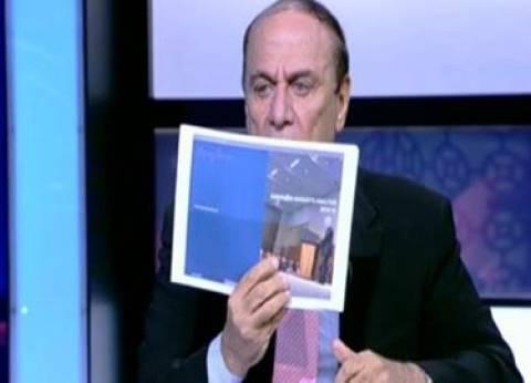 """سمير فرج: الهدف من """"سيناء 2018"""" إعلان """"مصر نظيفة"""" قبل انتخابات الرئاسة"""