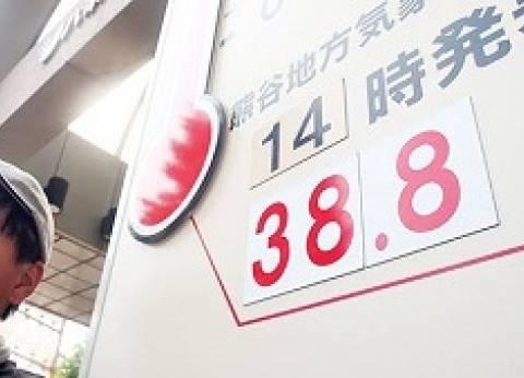 لماذا ارتفعت درجات الحرارة في اليابان لأعلى معدلاتها منذ 140 سنة؟
