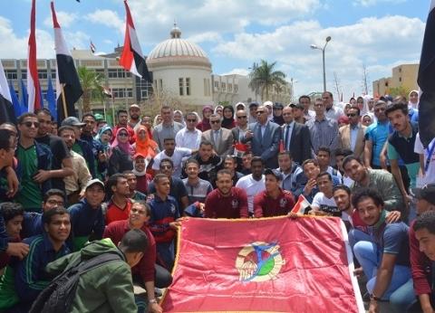 بالصور| مسيرة طلابية لدعم التعديلات الدستورية في الفيوم