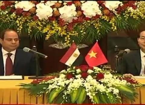 بث مباشر  مؤتمر صحفي للرئيس عبد الفتاح السيسي مع نظيره الفيتنامي
