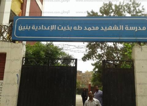 انتظام الطلاب بلجان امتحانات الثانوية العامة 2018 في الإسماعيلية