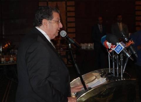 """""""المؤتمر"""": تماسك النسيج المصري قادر على هزيمة الإرهاب"""