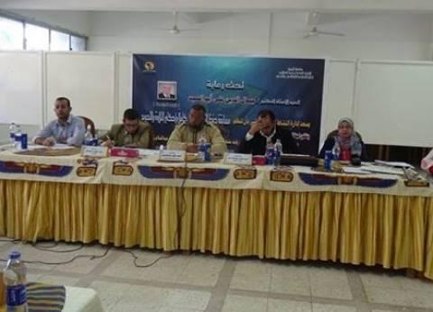 فوز طالب بالطب بالمركز الأول في مسابقة حفظ القرآن وأحكام التلاوة بجامعة المنيا