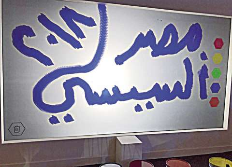 المصريون يحتفلون بـ«السيسى» فى الإمارات