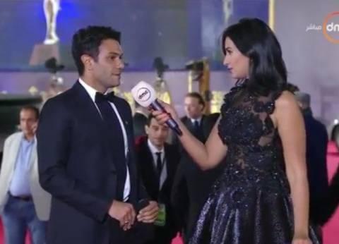 آسر ياسين: فخور بتقديم حفل مهرجان القاهرة.. والسينما في طريق العالمية