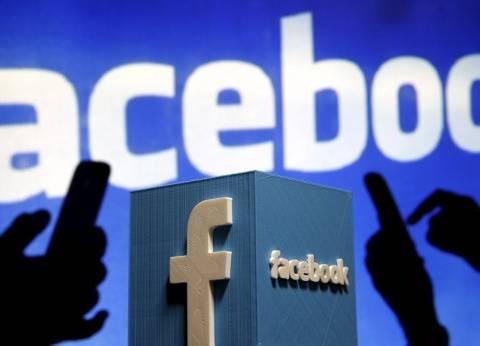دراسة: ثلثا الأمريكيين يستقون أخبارهم من مواقع التواصل الاجتماعي