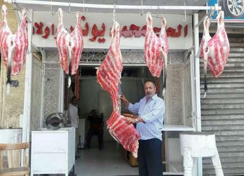 انخفاض أسعار اللحوم في عدد من قرى محافظة دمياط