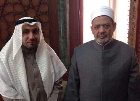 نقيب أشراف الحجاز بعد لقائه الإمام الأكبر: الأزهر قلب الأمة النابض