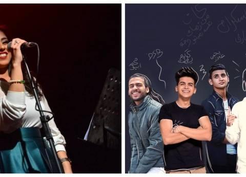 ما تيجي نخرج| الفنان شمس الدين في الساقية وأمنية حسن على مسرح الأوبرا