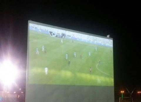 محافظ مطروح: 10 شاشات ضخمة بجميع المدن لمشاهدة مباراة مصر والكونغو