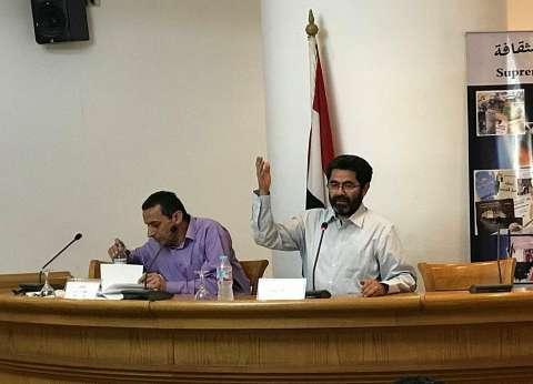 شعراء يطالبون بإدراج شعر فؤاد حداد في المناهج التعليمية