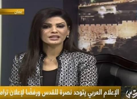 """7 معلومات عن عبير الزبن.. مذيعة الأردن في """"البث الموحد"""" لنصرة القدس"""