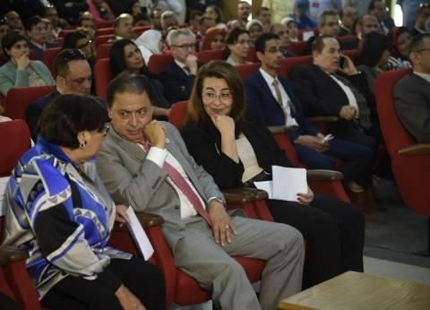 مؤمنة كامل: تطوير بنك الدم يتماشى مع القياسات المصرية والعالمية