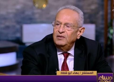 """أبوشقة ينفي وجود مشكلات في حزب الوفد.. ويكشف صحة تصريح """"الـ5 جنيه"""""""