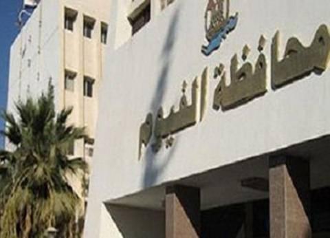 برلماني يطالب محافظ الفيوم بتغطية عدد من المجاري المائية بالمناطق السكنية